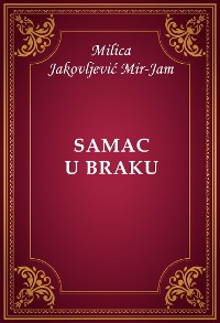 Cover Samac u braku