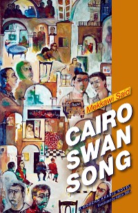Cover Cairo Swan Song