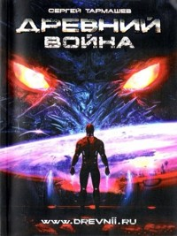 Cover Война