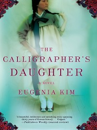 Cover The Calligrapher's Daughter