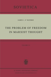 Cover Problem of Freedom in Marxist Thought