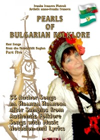 Cover PEARLS OF BULGARIAN FOLKLORE - Part Five
