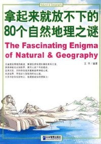Cover 80 Natural Geography Puzzles