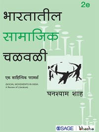 Cover Bhartateel Samajik Chalvali