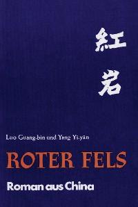 Cover Roter Fels