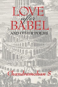 Cover Love After Babel & Other Poems