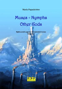 Cover Muses - Nymphs - Other Gods