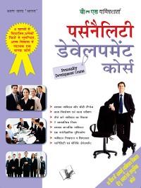 Cover Personality Development Course
