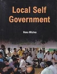 Cover Local Self Government