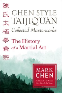 Cover Chen Style Taijiquan Collected Masterworks