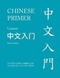 Cover Chinese Primer, Volumes 1-3 (Pinyin)