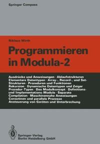Cover Programmieren in Modula-2