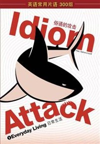 Cover Idiom Attack Vol. 1: Everyday Living (Simplified Chinese Edition)
