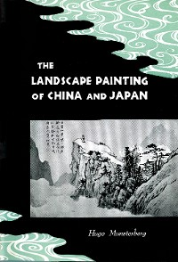 Cover Landscape Painting of China and Japan