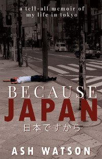 Cover Because Japan
