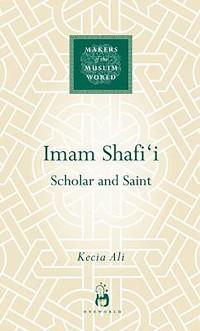 Cover Imam Shafi'i