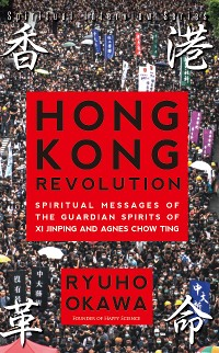 Cover Hong Kong Revolution