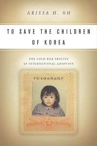 Cover To Save the Children of Korea