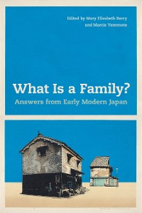 Cover What Is a Family?