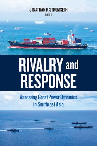 Cover Rivalry and Response