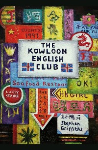 Cover The Kowloon English Club