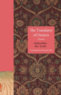 Cover The Translator of Desires