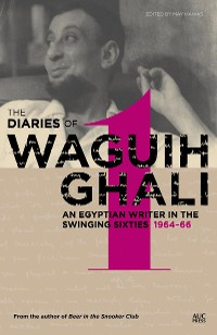 Cover The Diaries of Waguih Ghali