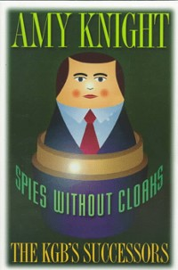 Cover Spies without Cloaks