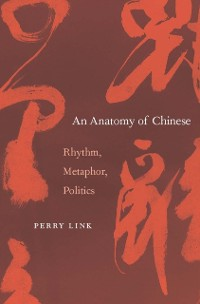 Cover Anatomy of Chinese