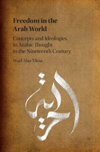 Cover Freedom in the Arab World