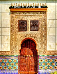 Cover Malik Al-Ashtar