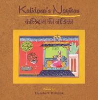 Cover Kalidasa's Nayikas