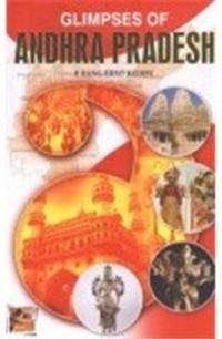 Cover Glimpses of Andhra Pradesh