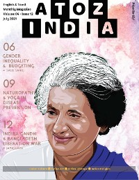 Cover A to Z India - Magazine: July 2021