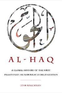 Cover Al-Haq