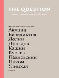Cover The Question. Самые странные вопросы обо всем