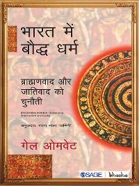 Cover Bhaarat mein Bauddh Dharm