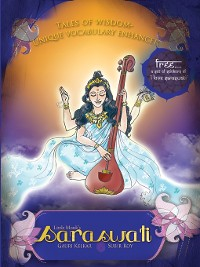 Cover Little Monk's Saraswati