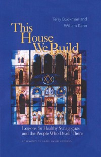 Cover This House We Build