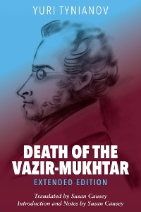 Cover Death of the Vazir-Mukhtar Extended Edition