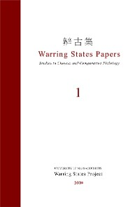 Cover Warring States Papers (Volume 1)