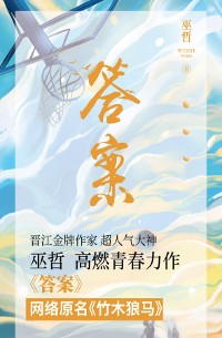 Cover 答案