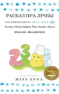 Cover The Number Story 1 РАСКАЗ ПРА ЛІЧБЫ