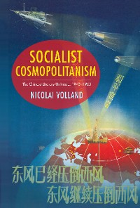 Cover Socialist Cosmopolitanism