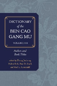 Cover Dictionary of the Ben cao gang mu, Volume 3