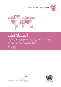 Cover Precursors and Chemicals Frequently Used in the Illicit Manufacture of Narcotic Drugs and Psychotropic Substances 2017 (Arabic language)