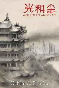 Cover With Light and Dust