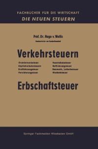 Cover Verkehrsteuern