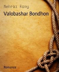 Cover Valobashar Bondhon
