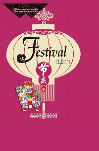 Cover Festival